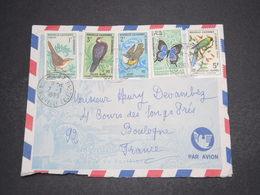 NOUVELLE CALÉDONIE  - Enveloppe De Nouméa Pour La France En 1969 - L 16212 - Briefe U. Dokumente