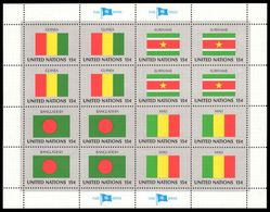 New York 1980 Flag Sheet Guinea Bangladesh Mali And Surinam Unmounted Mint. - New York – UN Headquarters