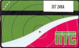 Telefoonkaart  LANDIS&GYR  NEDERLAND * RCZ.357  249a *  NTC * TK * ONGEBRUIKT * MINT - Privé