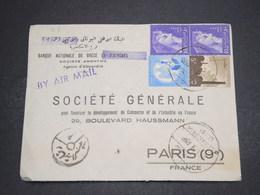 EGYPTE - Enveloppe Commerciale De Alexandrie En 1969 Pour Paris - L 16222 - Égypte