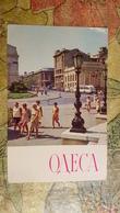 USSR, Ukraine, Odessa. Lenin Street - Old Postcard 1970s - Ukraine