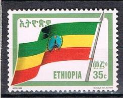 Couleur Nationale N°1291 - Ethiopie