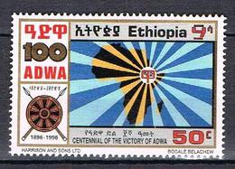 L'Ethiopie Sur La Carte D'Afrique N°1415 - Ethiopie