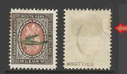 Bulgarie Bulgaria 1927 Yvert PA 4 *  Avion Vert . Voir Description - Posta Aerea