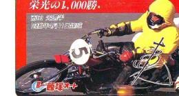 Télécarte Japon * MOTOR  * (1824)  Phonecard Japan * TELEFONKARTE * MOTORBIKE * MOTOR RACE * - Motorräder