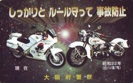Télécarte Japon * MOTOR  * (1828)  Phonecard Japan * TELEFONKARTE * MOTORBIKE * MOTOR RACE * POLICE - Polizia