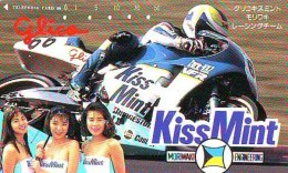 Télécarte Japon * MOTOR  * (1829)  Phonecard Japan * TELEFONKARTE * MOTORBIKE * MOTOR RACE * - Motos