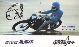 Télécarte Japon * MOTOR  * (1852)  Phonecard Japan * TELEFONKARTE * MOTORBIKE * MOTOR RACE * - Motos