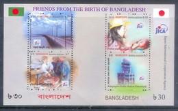 E68- Bangladesh JICA. Friendship With Japan. Art. Bridges. Tunnels. Health. - Bangladesh