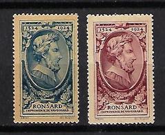 FR VIGNETTE RONSARD 1524 /1924 IMPRIMERIE VAUGIRARD Neuf** - Commemorative Labels