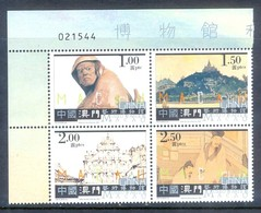 E78- Macau 2003 Museum Of Art Macau. - 1999-... Chinese Admnistrative Region