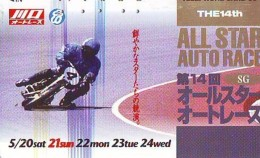 Télécarte Japon * MOTOR  * (1853)  Phonecard Japan * TELEFONKARTE * MOTORBIKE * MOTOR RACE * - Motos