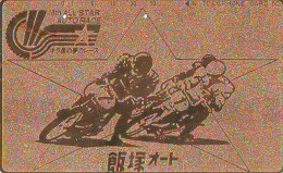 Télécarte Japon * MOTOR  * (1854)  Phonecard Japan * TELEFONKARTE * MOTORBIKE * MOTOR RACE * - Motos