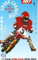 Télécarte Japon * MOTOR  * (1855)  Phonecard Japan * TELEFONKARTE * MOTORBIKE * MOTOR RACE * - Motos
