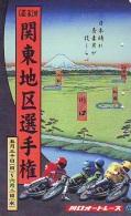 Télécarte Japon * MOTOR  * (1857  Phonecard Japan * TELEFONKARTE * MOTORBIKE * MOTOR RACE * - Motos