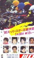 Télécarte Japon * MOTOR  * (1859)  Phonecard Japan * TELEFONKARTE * MOTORBIKE * MOTOR RACE * - Motos