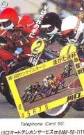 Télécarte Japon * MOTOR  * (1860)  Phonecard Japan * TELEFONKARTE * MOTORBIKE * MOTOR RACE * - Motos
