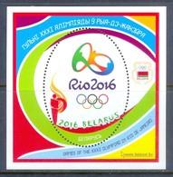 E83- Belarus 2016. Olympic Games Rio De Janeiro. - Belarus