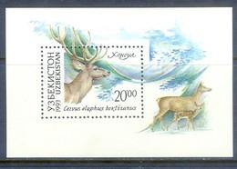 E85- Uzbekistan Ouzbekistan 1993 Deer Animal Fauna. - Stamps