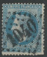 Lot N°42090  N°29B, Oblit GC 1040 Clamecy, Nièvre (56), Ind 3 - 1863-1870 Napoleon III With Laurels