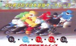 Télécarte Japon * MOTOR  * (1874)  Phonecard Japan * TELEFONKARTE * MOTORBIKE * MOTOR RACE * - Motorräder