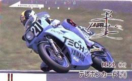 Télécarte Japon * FRONT BAR 110-2570 * MOTOR  * (1876)  Phonecard Japan * TELEFONKARTE * MOTORBIKE * MOTOR RACE * YAMAHA - Motos