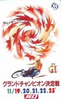Télécarte Japon * MOTOR  * (1880)  Phonecard Japan * TELEFONKARTE * MOTORBIKE * MOTOR RACE * - Motos