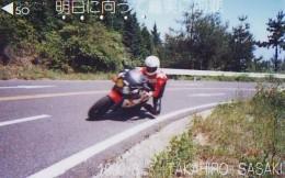 Télécarte Japon * MOTOR  * (1882)  Phonecard Japan * TELEFONKARTE * MOTORBIKE * MOTOR RACE * - Motos