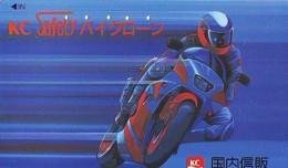 Télécarte Japon * MOTOR  * (1885)  Phonecard Japan * TELEFONKARTE * MOTORBIKE * MOTOR RACE * - Moto