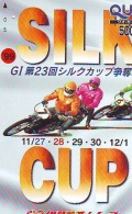 Carte Prépayée  Japon * MOTOR  * (1889)  Phonecard Japan * TELEFONKARTE * MOTORBIKE * MOTOR RACE * - Motos