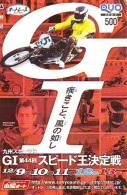 Carte Prépayée  Japon * MOTOR  * (1890)  Phonecard Japan * TELEFONKARTE * MOTORBIKE * MOTOR RACE * - Motos