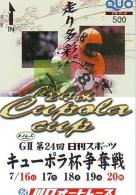 Carte Prépayée  Japon * MOTOR  * (1891)  Phonecard Japan * TELEFONKARTE * MOTORBIKE * MOTOR RACE * - Motos