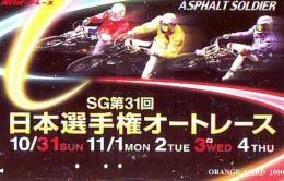 Carte Prépayée  Japon * MOTOR  * (1893)  Phonecard Japan * TELEFONKARTE * MOTORBIKE * MOTOR RACE * - Motos