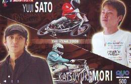 Carte Prépayée  Japon * MOTOR  * (1894)  Phonecard Japan * TELEFONKARTE * MOTORBIKE * MOTOR RACE * - Motos
