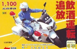 Carte Prépayée  Japon * MOTOR  * (1896)  Phonecard Japan * TELEFONKARTE * MOTORBIKE * MOTOR RACE * POLICE - Motos
