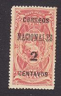 Guatemala, Scott #93, Mint Hinged, National Emblem Surcharged, Issued 1898 - Guatemala