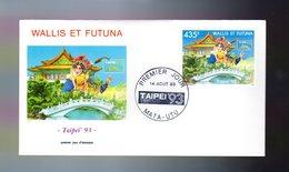 """Sous La Faciale (435 XPF = 3.65 €) """" TAPEI'93 """" Sur Enveloppe 1er Jour. N° YT 454. TB état. FDC - FDC"""