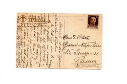 MK569 - REGNO 1942 , Cartolina ALA VITTORIA - 1900-44 Vittorio Emanuele III