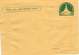 Official Letter - Mint - Bangladesh - Bangladesh
