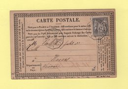 Convoyeur Station - Ligne 53 - Aubusson à Busseau D'Ahun - Lavaveix Les Mines - 22 - Creuse - Carte Des Houilleres Ahun - 1877-1920: Semi-moderne Periode