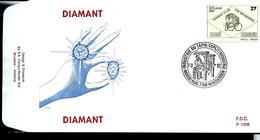 FDC P. 1009  Du N° 2447   DIAMANT - 1991-00