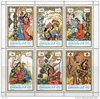 Sagen Legenden Aus 1001 Nacht 1972 Oman 6-Kleinbogen ** 12€ Märchen&Kunst Hb Bloc Paintings M/s Art Sheetlet Bf VAE - Märchen, Sagen & Legenden
