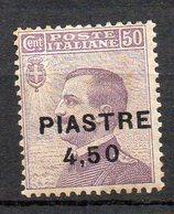 Levante 1922 Costantinopoli 7 Emissione N. 52 Nuovo MLH* - Bureaux Etrangers