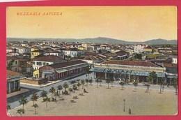 GRECE Thessalie LARISSA Vue - Grecia