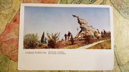 Russia. Crimea. Sevastopol. IL War Plane 1966 Stationery - 1939-1945: 2ème Guerre