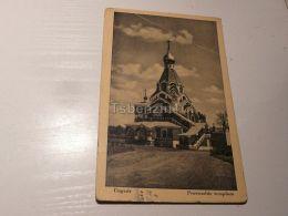Ungvar Pravoszlav Templom Ужгород Uzshorod Hungary Ukraine - Oekraïne