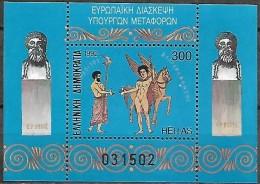 Grèce Greece 1992 Conférence Européenne Transports Cheval Ailé, 1 SS Mnh - Transportmiddelen