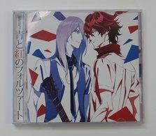 CD : Ao To Aka No Forzato / Yosuke Christoph Komae / Takt Kirisawa FVCG-1378 - Soundtracks, Film Music
