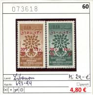 Libanon - Liban - Rep. Libanaise - Michel 693-694 - ** Mnh Neuf Postfris - - Libanon