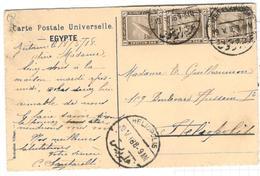 2150 - Pour HELIOPOLIS - 1915-1921 Protectorat Britannique